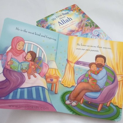 My First Book About Allah Board Book