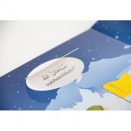 Learning Roots The Way to Jannah Board Book
