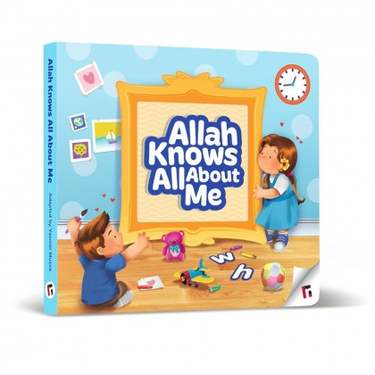 Learning Roots Allah Knows All About Me Board Book