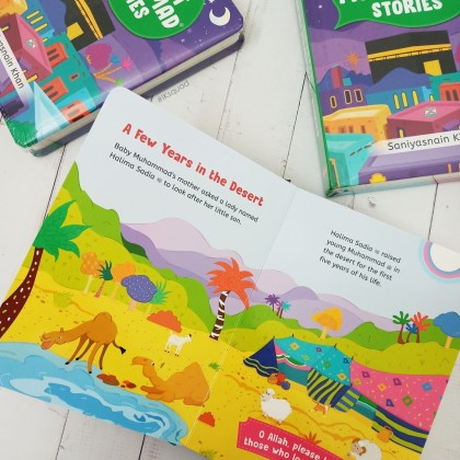 Goodword Baby's First Prophet Muhammad Stories Board Books